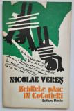 6 - Zebrele pasc în cocotieri - Nicolae Vereș (Editura Dacia, anul 1979)