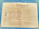 B68-I-L' Autographe Ziar vechi Franta 5 Ianuarie 1864. Stare foarte buna.