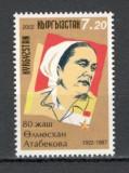 Kirgizstan.2003 80 ani nastere O.Atabekova-eroina de razboi  MK.23