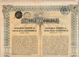 Actiuni Astra Romana 500 lei + 17 cupoane ptr. dividende_nr. 282503
