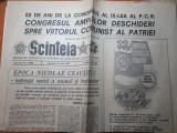 Scanteia 19 iulie 1987-22 de ani de epoca nicolae ceausescu