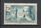 Franta.1937 EXPO Paris  MF.59