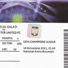 De colectie! Bilet fotbal intrare Otelul - Manchester 18 oct 2011 UEFA CL