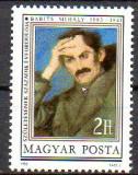 UNGARIA 1983, Aniversari Mihaly Babits, Arta, Pictura, MNH, serie neuzata, Nestampilat