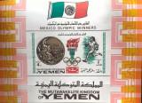 Cumpara ieftin Yemen 1968 sport J.O. de vara  Mexico 68, bloc nedant nestampilat