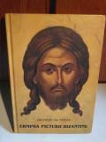 Dionisie din Furna - Erminia picturii bizantine, Sophia, 2000