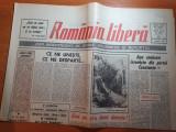"""Ziarul romania libera 9 august 1990-art.""""cine nu si-a facut datoria"""""""