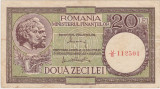 ROMANIA 20 LEI 1947, 1948, 1950 MF VF