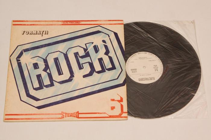 Formatii rock 6 (Compact / Grup 2005) - disc vinil ( vinyl , LP ) NOU