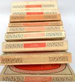 Lot 8 romane carti beletristica Editura Minerva