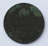 Moneda 10 Bani 1867 - varianta Heaton