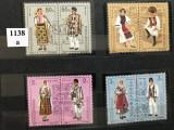 Romania (1985) 1138a Costume populare romanesti