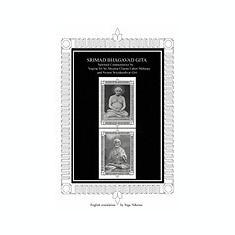 Srimad Bhagavad Gita: Spiritual Commentaries by Yogiraj Sri Sri Shyama Charan Lahiri Mahasay and Swami Sriyukteshvar Giri