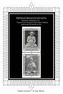 Srimad Bhagavad Gita: Spiritual Commentaries by Yogiraj Sri Sri Shyama Charan Lahiri Mahasay and Swami Sriyukteshvar Giri foto