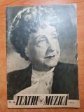Revista teatru si muzica decembrie 1955-teatrul CFR,national,opereta si balet
