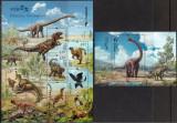 CHINA 2017 DINOZAURI ANIMALE PREISTORICE, Nestampilat