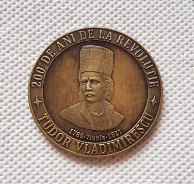 Medalie Tudor Vladimirescu - 200 ani de la revolutie - Targu Jiu foto
