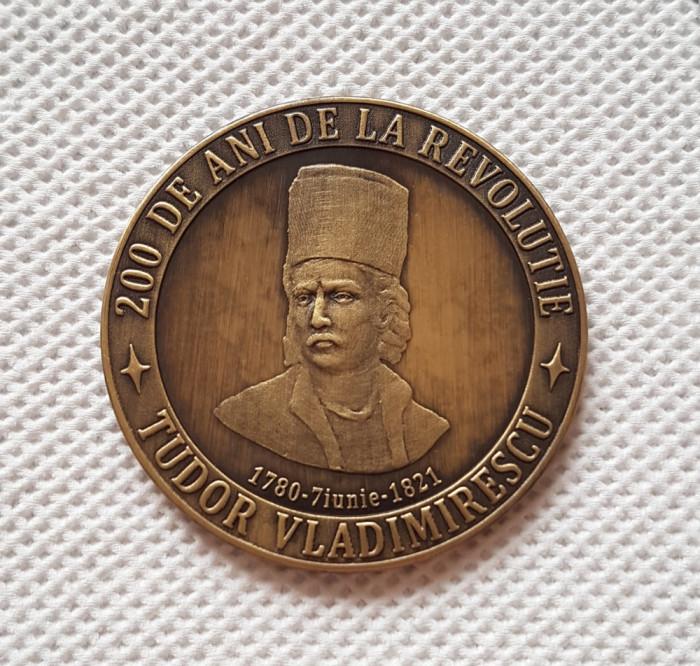 Medalie Tudor Vladimirescu - 200 ani de la revolutie - Targu Jiu
