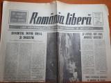 Romania libera 1 iunie 1990-lansarea filmului romanesc coroana de foc