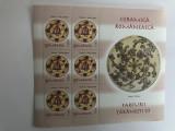 ROMANIA 2007 CERAMICA - FARFURII TARANESTI MINISHEET VALOAREA DE 1.00 L MNH