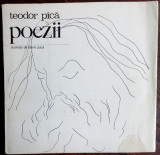 TEODOR PACA (PICA) - POEZII (DEBUT/UNIC VOLUM ANTUM)[COPERTA/DESENE FLORIN PUCA]