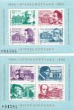 România, LP 1119/1985, Colaborarea Cult.-Econom. Intereuropeană, blocuri, MNH, Nestampilat