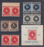 ROMANIA 1946 LP 202  LP 203  ARLUS   PERECHE  SERII + COLITA MNH