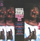 "Vinil ""Japan Press"" Mahalia Jackson – Mahalia Jackson's Greatest Hits (VG+)"
