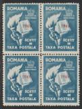 1948 Romania - Fundatia Regele Mihai I, bloc de 4 cu supratipar rosu, Regi, Nestampilat