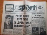 Ziarul ziua sport 9 iunie 1997 anul 1,nr. 1 -steaua bucuresti campioana,eventul