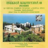 """CD Formația """"Psalmodia"""" – Vecernie - Muzică Bizantină III, original"""