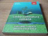 Limba si literatura romana.Evaluare curenta pentru clasa a V-a