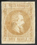 CUZA 2 PARALE--1864--MH
