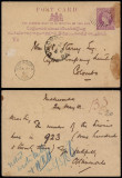 Ceylon 1886 Old Postcard Postal stationery Watagoda to Colombo DB.157