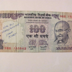CY - 100 rupees rupii 2007 India