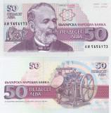 Bulgaria 50 Leva 1992 UNC