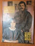 Cinema februarie 1987-art tamara buciuceanu-botez,liceenii,toate panzele sus