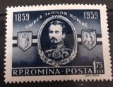 Romania 1959 LP 469 centenarul unirii tarilor romane 1v. Mnh, Nestampilat