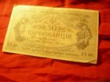 Bancnota 50 carboveti Ucraina 1917 , cal. f.buna