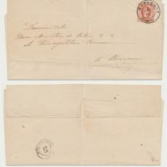 ROMANIA 1865 Alexandru Ioan Cuza 20 parale circulat pe plic stampila Botosani