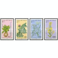 Palestina 1998 - Plante medicinale, serie neuzata