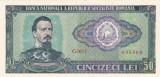 ROMANIA RSR 50 lei 1966  XF