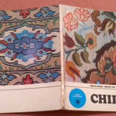 Chilimuri - Smaranda Sburlan
