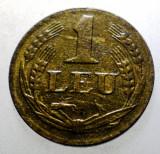 1.162 ROMANIA 1 LEU 1947, Alama
