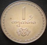 Moneda EXOTICA 1 THETRI - GEORGIA, anul 1993   *cod 3499  - UNC!