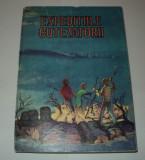 Expeditiile Cutezatorii, 1973, actiuni organizate de revista Cutezatorii, Alta editura
