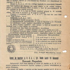 Uniunea Nationala a Fostilor Luptatori Primul Razboi Mondial document interbelic