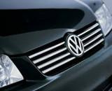 Folie CHROME pentru colantare grila auto