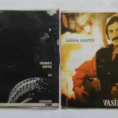 LP ALEXANDRU ANDRIES - LP VASILE SEICARU