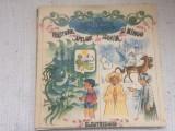 din legendele popoarelor vrajitorul apelor sahim si mingo basme copii disc vinyl